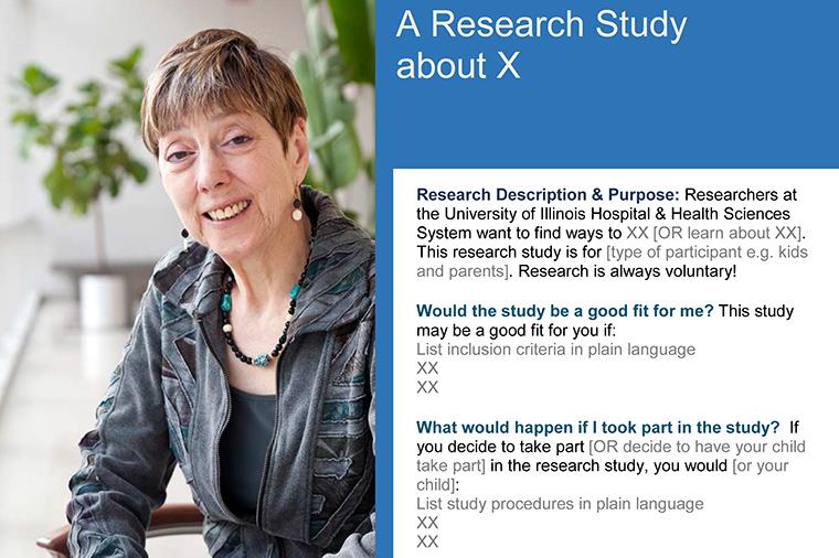 screen shot of a recruitment flyer template featuring an elderly caucasian woman